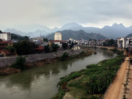Hà Giang Image