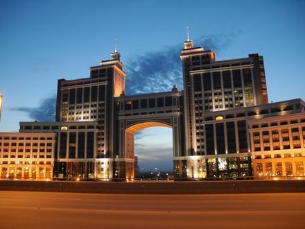 Astana Image