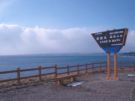 Kikonai, Hokkaido Image