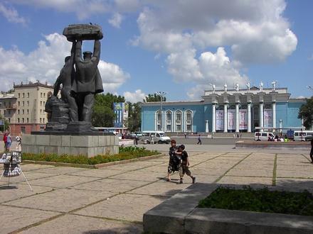 Karaganda Image