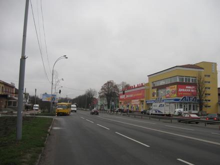 Brovary Image