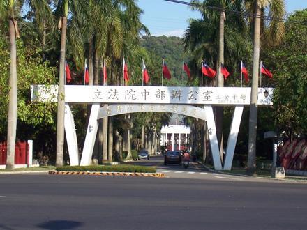 Wufeng Image